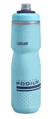 Garrafa Camelbak Podium Chill 710ML Azul